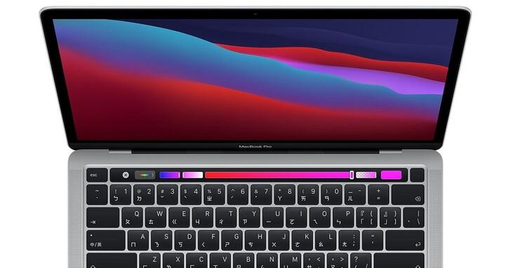 Apple M1X、M2 都在開發中?分別對應 MacBook Pro 與 Air