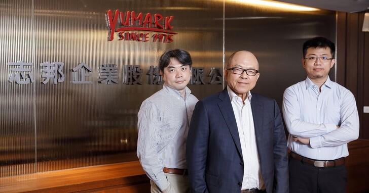 讓世界看見台灣!Nutanix 助志邦企業強化跨境生意