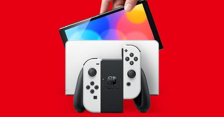 該入手貴一點的 Switch  OLED 版嗎?如果你是這兩種人就不要猶豫了!