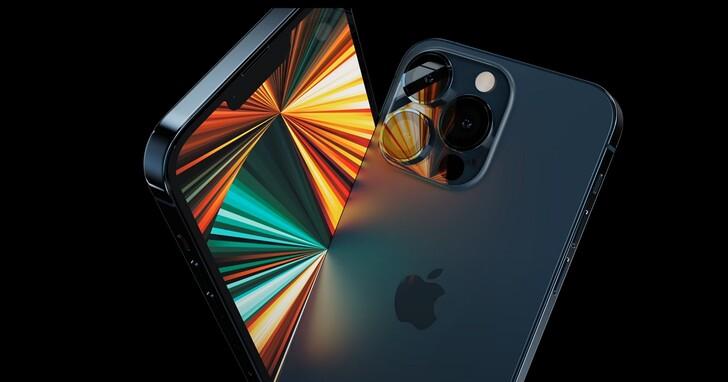 iPhone 13 全系列 4 大機型有何不同?開賣時間、規格、售價、機型、顏色總整理