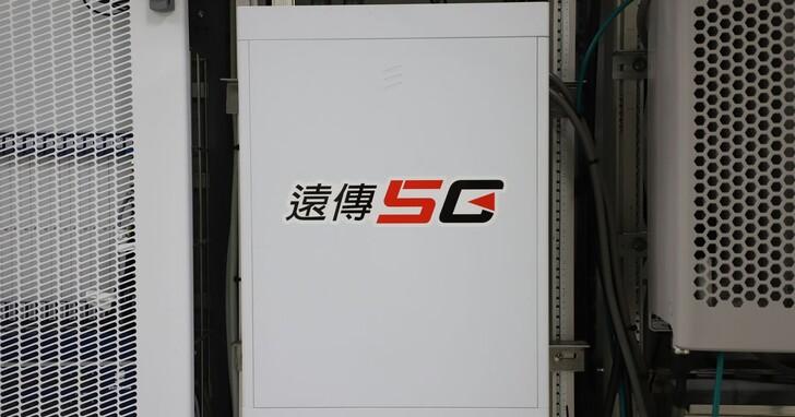 遠傳成立全台第一座「雙模全5G核心網路實驗室」