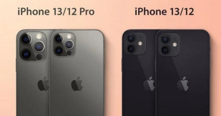 爆料指LiDAR還是只給iPhone 13 Pro用,一般版iPhone用不到