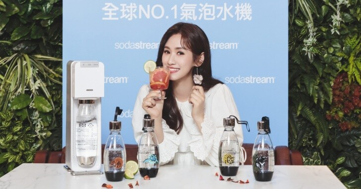 sodastream 在台上市限定版「愛台灣動物水瓶」,銷售 5% 捐入動物認養專戶
