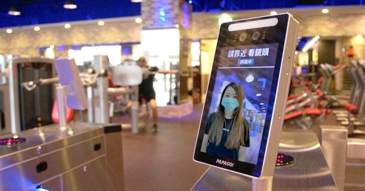 戴口罩也有99.17%準確率,研勤 PAPAGO! 推出 Face8 台灣臉霸新一代人臉辨識引擎