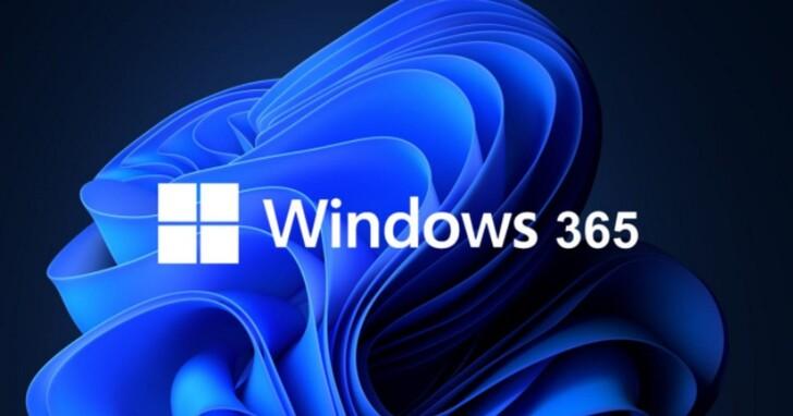 詳解 Windows 365 到底能做什麼?誰適合用Cloud PC、與Windows Virtual Desktop又有何不同?
