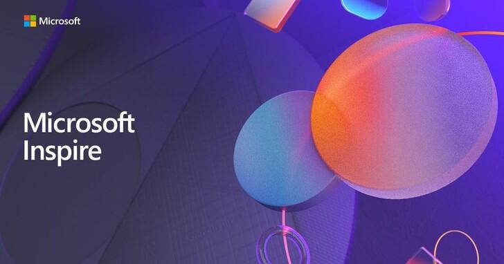 微軟Inspire 2021登場,宣布多項雲端佈局與夥伴計畫