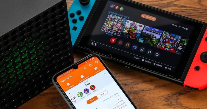 玩遊戲防沉迷,家用主機來把關!如何使用PS5、Xbox Series X/S 的家長控管功能