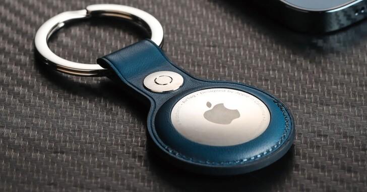 Apple AirTag 評測:蘋果首款藍牙追蹤器,原理以及應用方式解說、售價 990 元