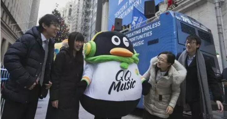 中國監管單位再度重罰騰訊,終結騰訊音樂獨霸音樂版權時代
