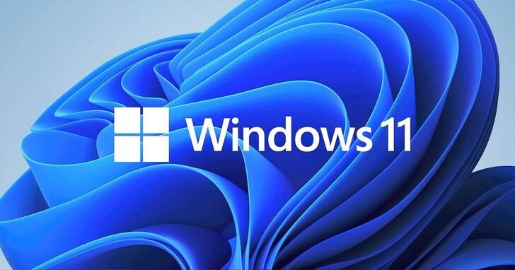 微軟再提Windows 11硬體要求:不支援的硬體就是不能升、修改群組原則也沒用