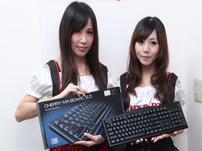 Cherry 推出2000元有找平價機械式鍵盤,5月在台登場