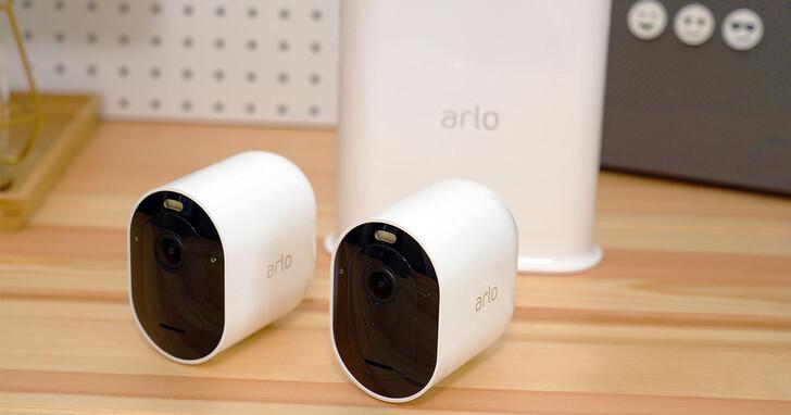 Arlo Pro 3 雲端無線 Wi-Fi 攝影機開箱評測:2K QHD 超高畫質,搭配全新 Arlo Smart 智能雲端服務更如虎添翼!
