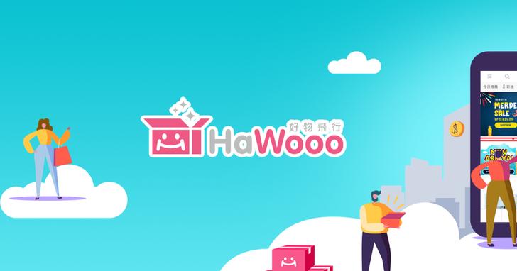 Appier攜手HaWooo好物飛行,協助品牌深耕東南亞跨境市場