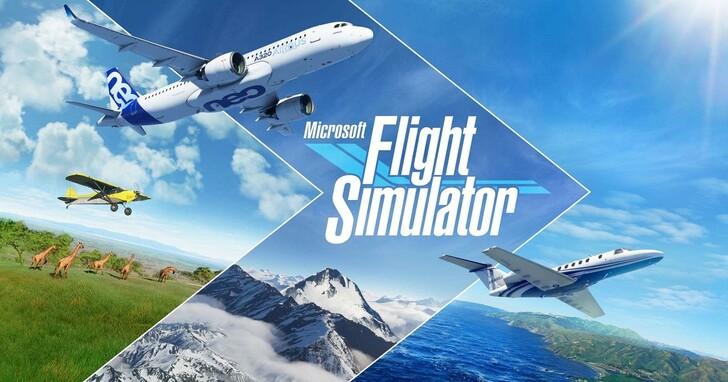 全新輔助工具讓你輕鬆飛,《微軟模擬飛行》正式登陸 Xbox 主機