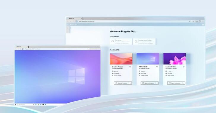 微軟 Windows 365 雲端電腦訂閱價格正式公佈,每人每月1120元起
