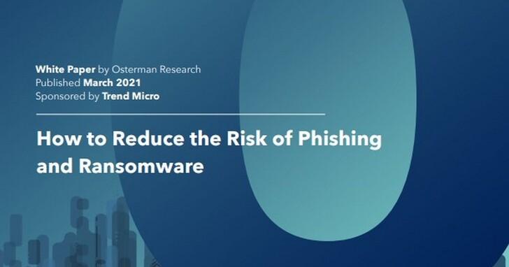 84%美國企業過去12個月內曾遭遇網路釣魚和勒索病毒威脅