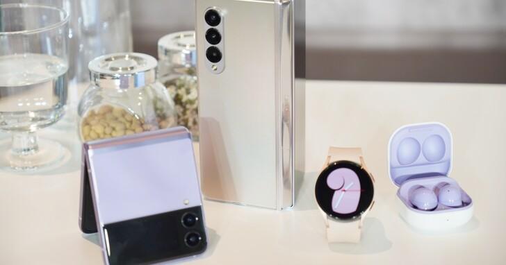 三星Galaxy Z Fold 3、Galaxy Z Flip 3 規格、價錢、上市時間總整理,搭載螢幕下鏡頭還能用S Pen