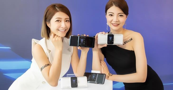 聯想第二代電競手機來了!Lenovo Phone Duel 2 月底開賣