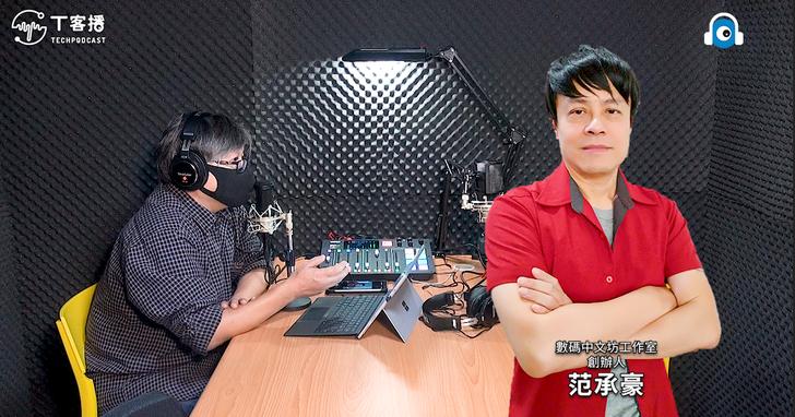 軟體中文化没落!當年微軟有釋出兩岸不同的標準詞彙,現在對岸翻譯完轉個碼就成了繁體中文?