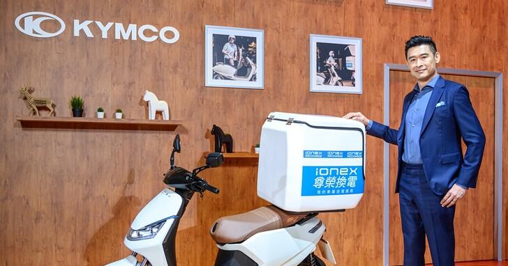 專訪光陽柯勝峯董事長,談「尊榮換電」的起源與未來