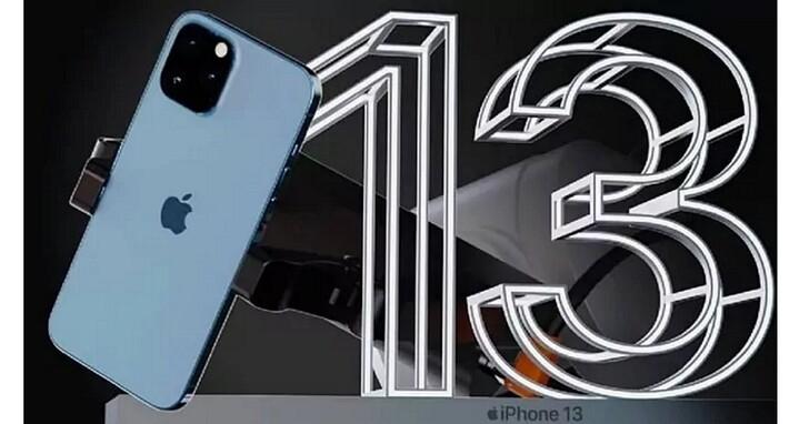 iPhone 13可能在9月14日發佈:四款小瀏海、最高1TB儲存空間