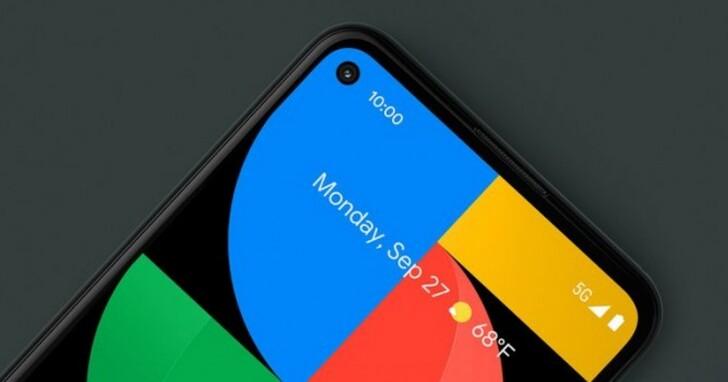 Google Pixel 5A新機亮點,首款Pixel防水手機、電池容量增大的中階機,價格約13000元