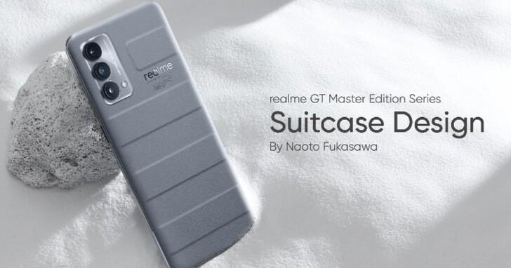 realme 發表首款筆電、realme GT 大師版台灣 9 月上市,限量手機禮盒 58 折起