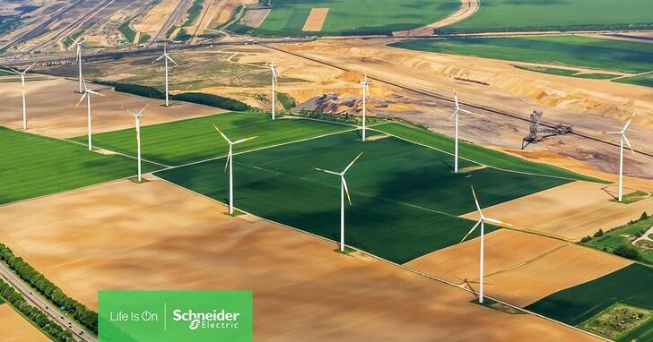 施耐德電機第二季協助客戶減少3.02億噸碳排放量
