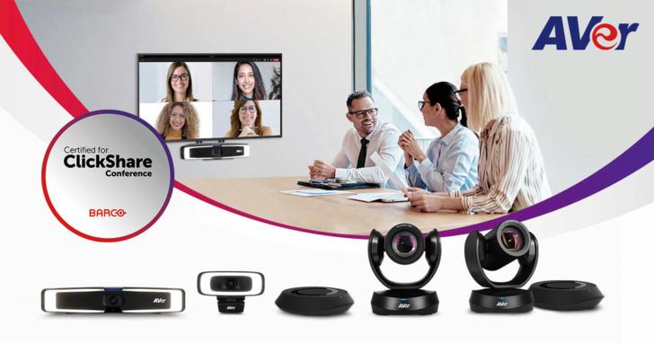 圓展視訊會議攝影機與會議電話揚聲器獲得Barco認證