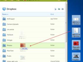 Dropbox 支援把多個檔案拖拉到瀏覽器網頁介面,進行上傳