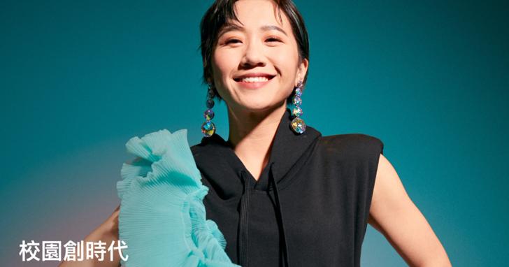 從模仿到接班紅毯主持,Lulu 黃路梓茵 8/29 將在 Today at Apple 分享訪談心法