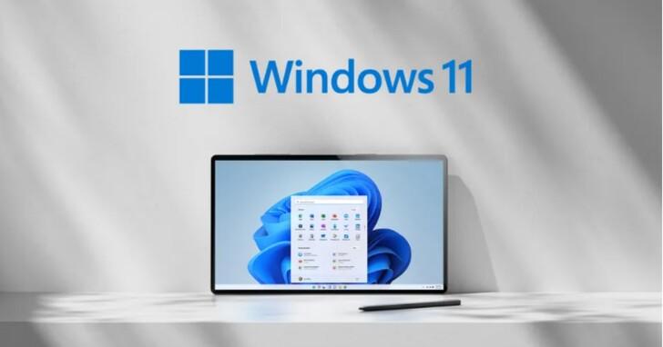 微軟政策大轉彎!用這方法就不會阻止你在舊電腦上安裝Windows 11