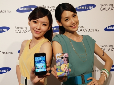 Samsung GALAXY Ace Plus 上市,Chaton App、TouchWiz4.0 獨家登場