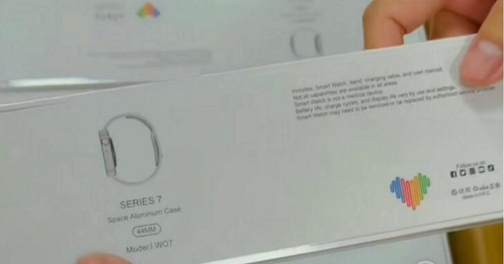 不甩蘋果發表會還沒辦,Apple Watch Series 7 山寨版已經開賣