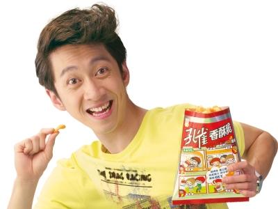 陳漢典與孔雀香酥脆好吃醬燒再次合作