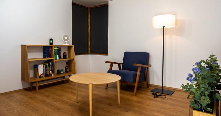 50W的無線充電屋,坐在房間的任意位置都能隔空充電!