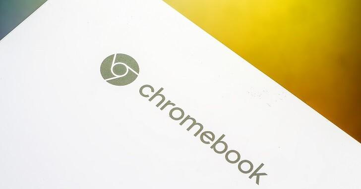 繼 Apple M1 後,傳 Google 也將推出自我研發 Arm 架構的 Chromebook 處理器