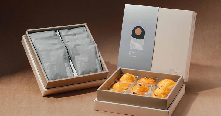中秋不缺好「咖」!Moshi Café 首推悠芙雙層禮盒 獨特法式悠芙酥餅 層次分明酥皮巧變可愛飛碟造型 精選烘培濾掛式咖啡包 玩出職人風味!