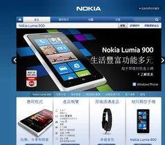 台灣 Nokia 官網悄悄放上 Lumia 900 資訊,預購近了?