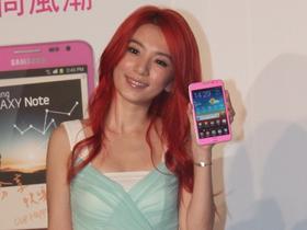 Samsung Galaxy Note「粉桃」喜,跟 Hebe 一起變身時尚女王