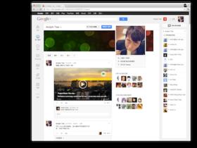 Google+ 介面全新改版,選單看左邊