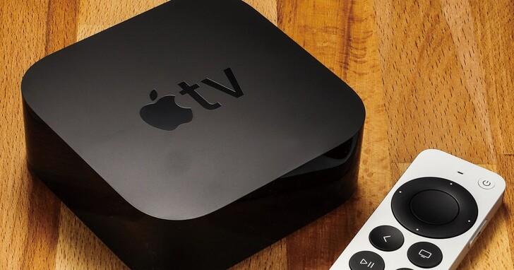 Apple TV 4K(2021)該入手嗎? A12仿生晶片、Siri Remote遙控器更好用