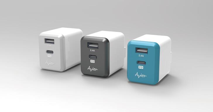 iPhone 13 隆重上市 最適合新機的快速充電解決方案