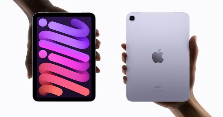 外媒從程式碼找答案,這一代iPad mini 6 記憶體到底有多大?