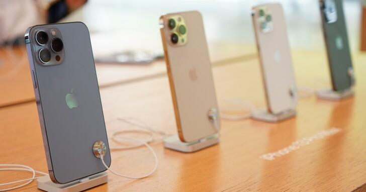 iPhone 13 全色系動眼看,開賣首週末蘋果直營店只提供取貨無法現場購買