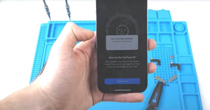 蘋果 iPhone 13 不允許第三方更換螢幕,強拆將導致 Face ID 功能失效