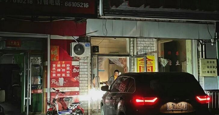 中國東北限電限到只有 2G 訊號,紅綠燈罷工、行動支付不能用連買飯都困難