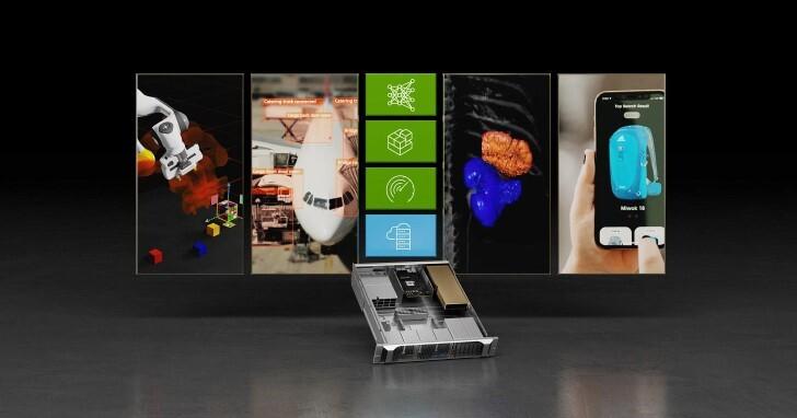 NVIDIA與VMware合作,透過Tanzu簡化企業AI開發與管理