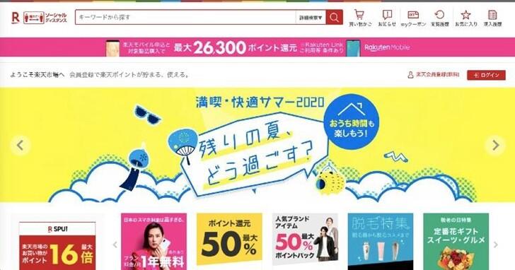為什麼日本的網頁設計風格還停留在90年代?