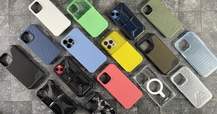UAG 全系列 iPhone 13 保護殼:頂級特仕款、親膚矽膠款、【U】亮彩,讓軍規防護下有多樣風格